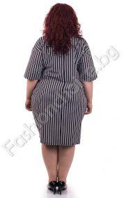 Ефектна макси рокля в ситно райе и джобчета в два цвята