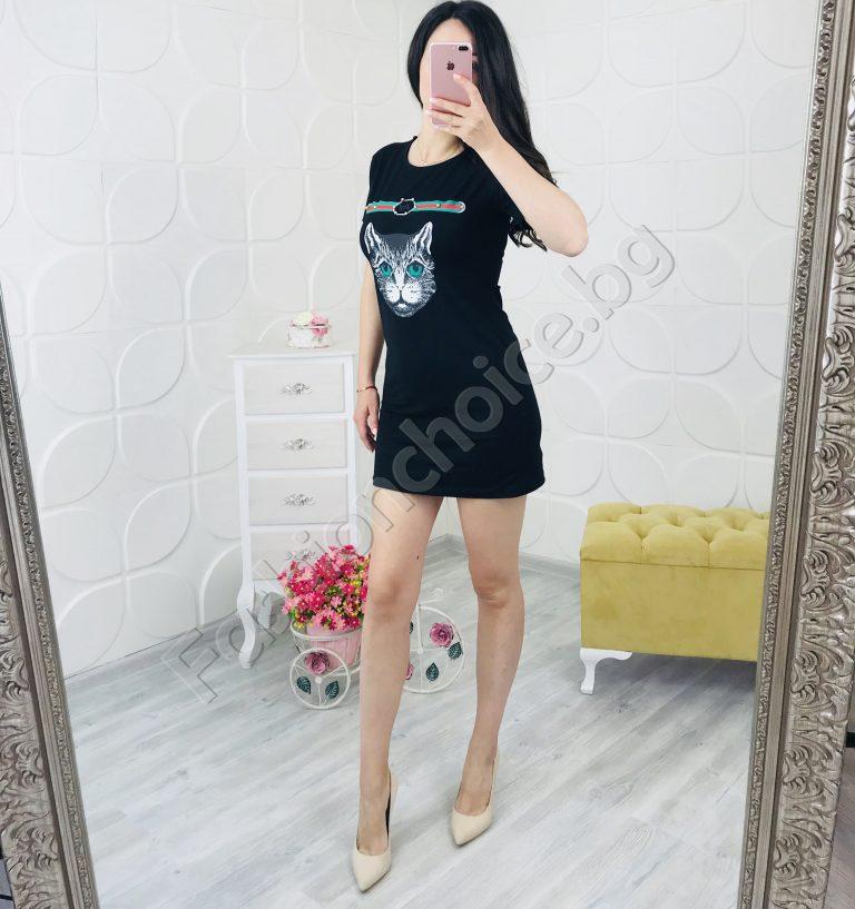Къса рокля с актуална декорация в пудра, черно и сиво
