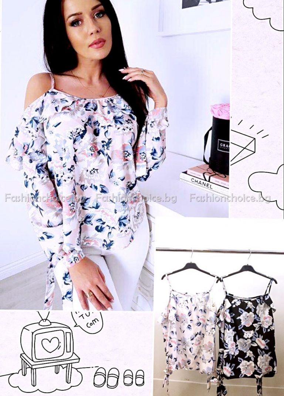 Сладка дамска блуза на цветчета с голи рамене