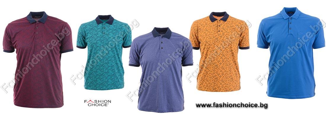 Нови модели тениски в макси размери от онлайн магазин Fashionchoice.bg