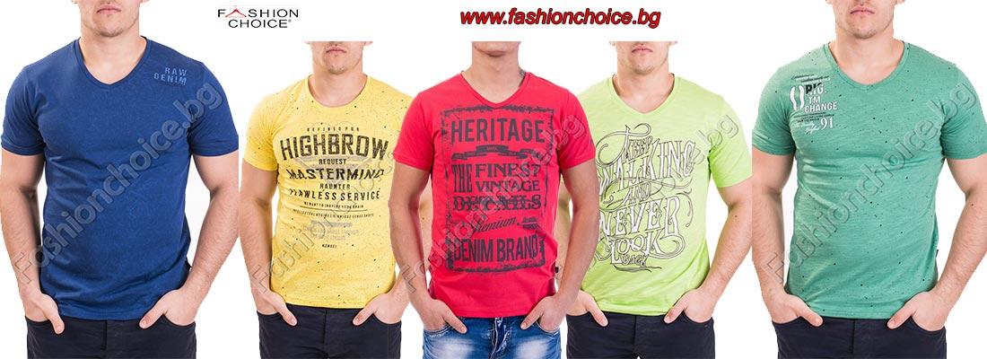 Мъжки дрехи онлайн от Fashionchoice.bg