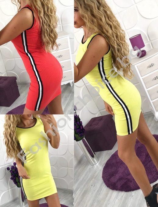 Невероятна спортно- елегантна рокля в слънчеви цветове