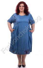 Копринено мека макси рокля в син деним