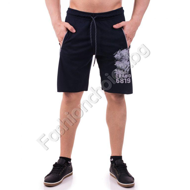 Мъжки 3/4 панталонки от мека материя с щампа и надпис