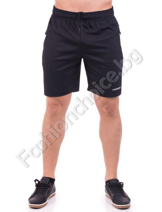 Памучни мъжки панталонки в три актуални нюанса