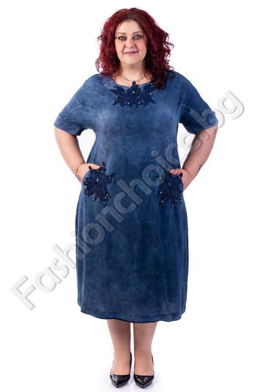 Шикозна макси рокля в син деним с бродерия и камъни