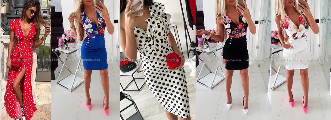 Сладки дамски рокли от онлайн магазин Fashionchoice.bg
