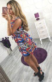 Красива пъстра рокля в актуален принт