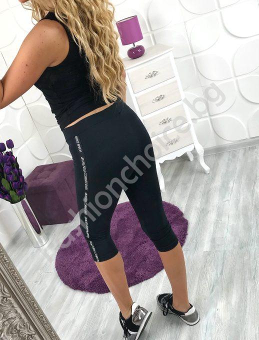 Изчистен спортен дамски клин в черно с кант