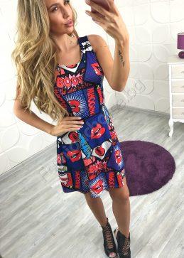Разкроена сладка рокля с модна щампа в три летни десена