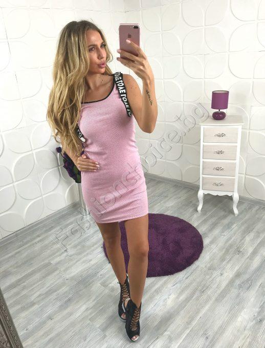 Интересна памучна рокля със спортни ленти и надпис