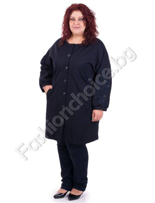 Шикозно дамско макси палто с нежна бродерия в тъмно синьо