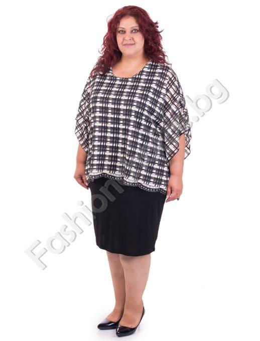 Интересна макси рокля в черно- бял нюанс от две части
