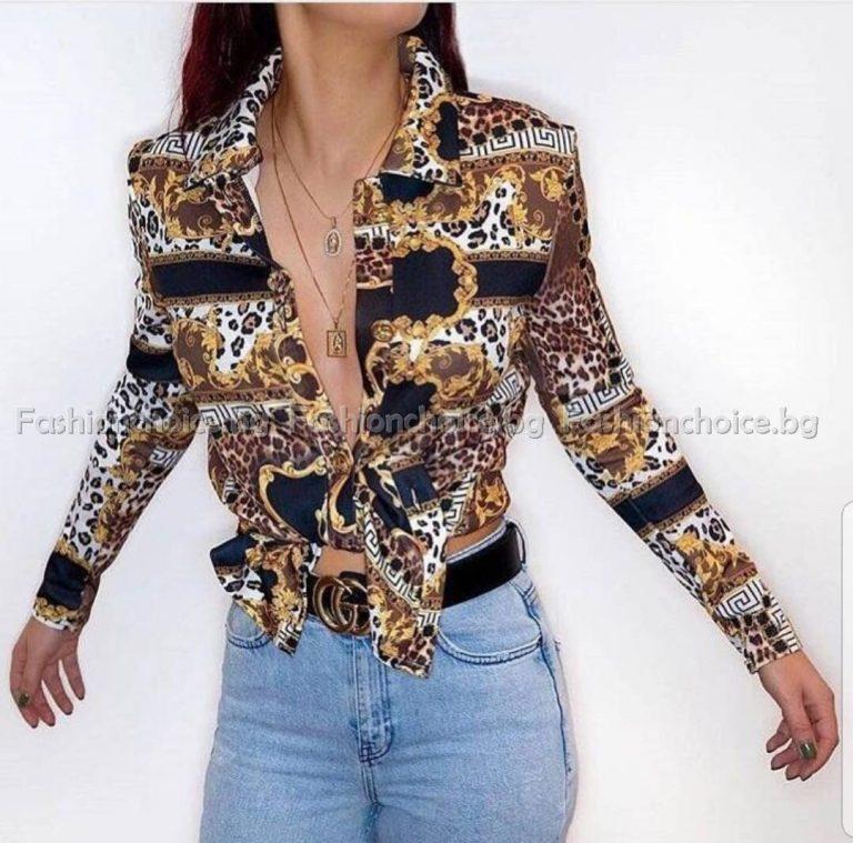 Атрактивна дамска риза в модерен принт