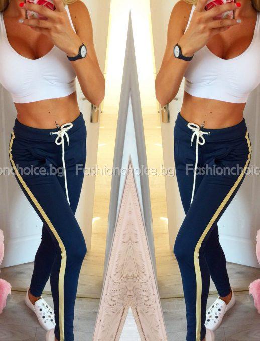 Страхотен дамски панталон в с актуален златен кант