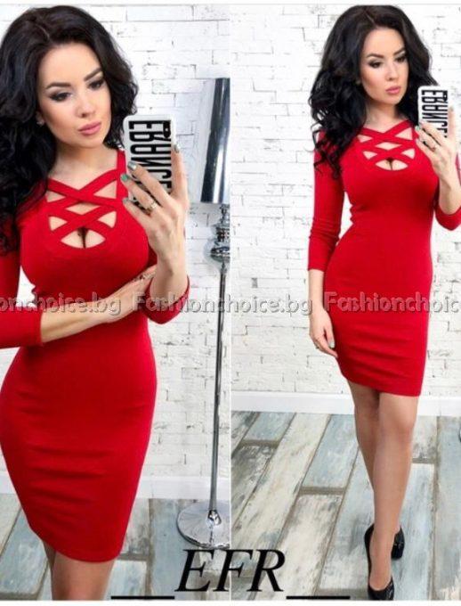 Кокетна рокличка със секси деколте в огнено червено
