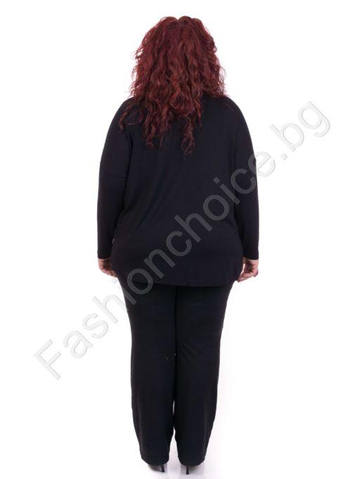 Модерна дамска макси блуза със закачлив надпис