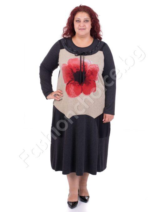 Разкроена макси рокля с прекрасно цвете