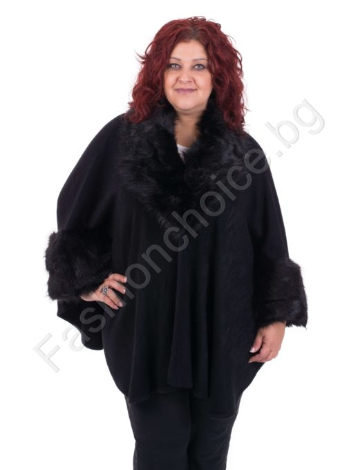 Красиво дамско пончо с еко косъм в пет топли нюанса