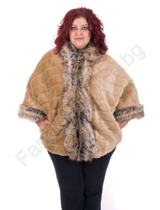 Приказно макси палтенце с разкошен косъм в черно и бежово