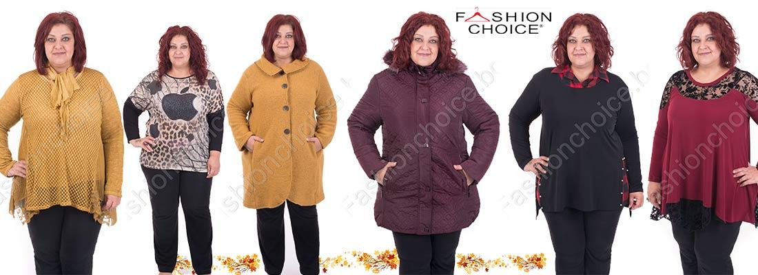 Нови актуални дамски модели за предстоящият сезон в големи размери