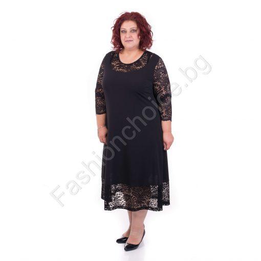 Прекрасна макси рокля с нежна дантела в четири нюанса