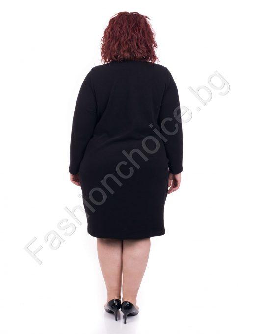 Неустоимо фешън плътна макси рокля в чудесна комбинация