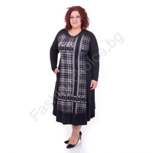 Разкроена плътна макси рокля декорирана с дискретни камъчета