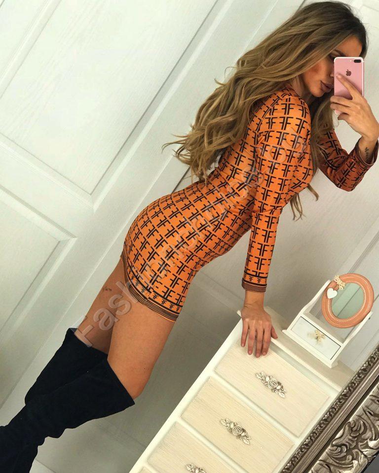 Секси рокличка в актуален цвят