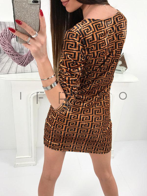 Сладка рокличка с модерен принт