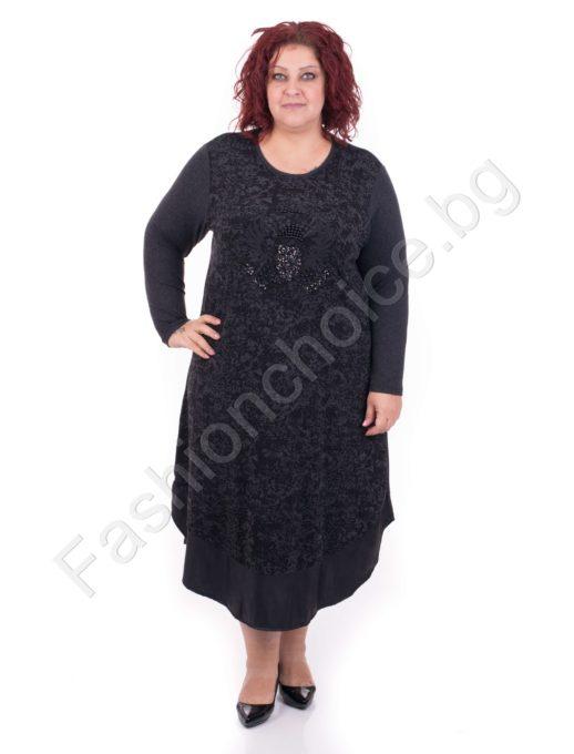 Комфортна плътна макси рокля декорирана с перлички и камъчета
