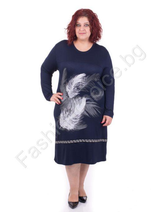 Елегнтна макси рокля с щампа на нежни пера в два цвята