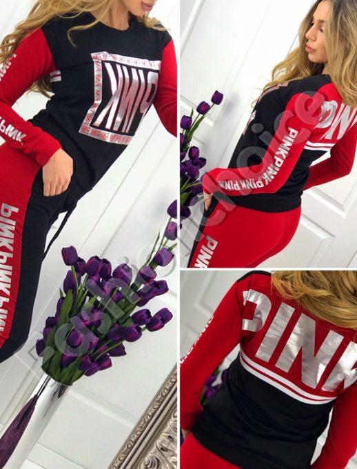 Страхотен дамски комплект в черно и червено с надпис PINK