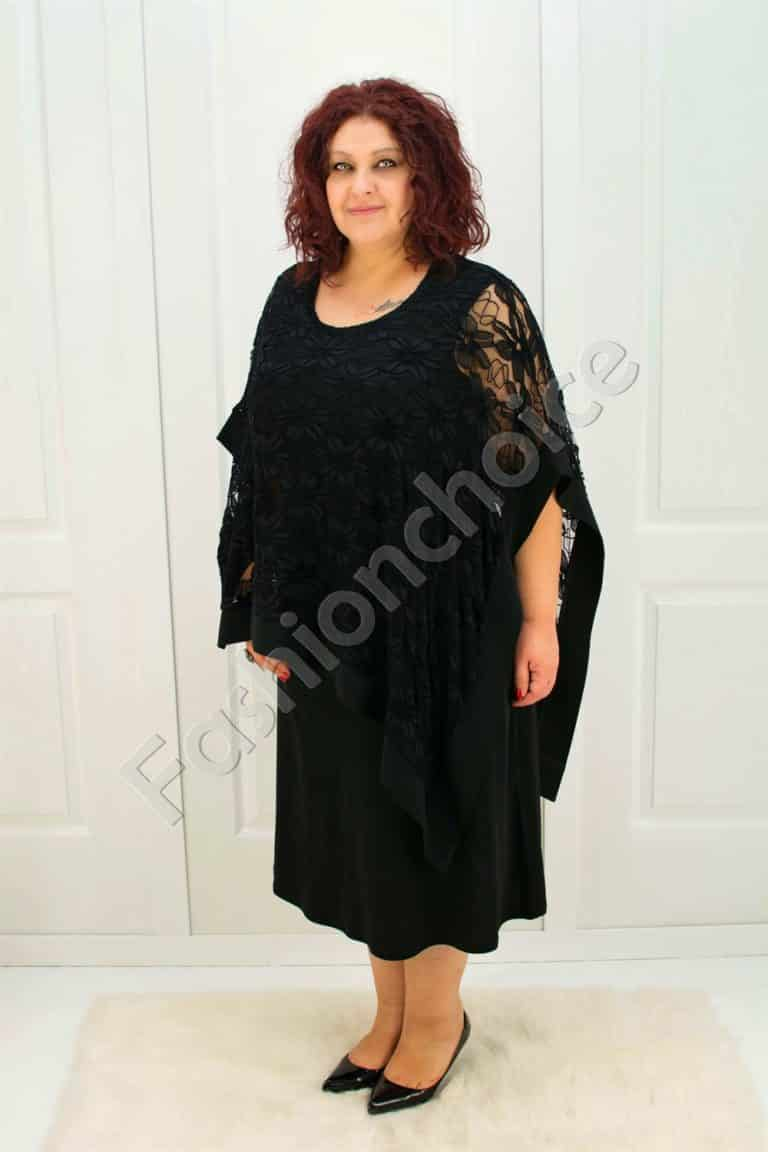 Великолепна рокля с красива дантелена пелерина в два цвята