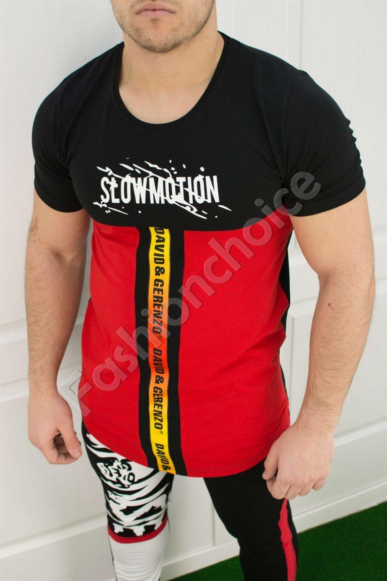 Мъжка тениска- код 702-073
