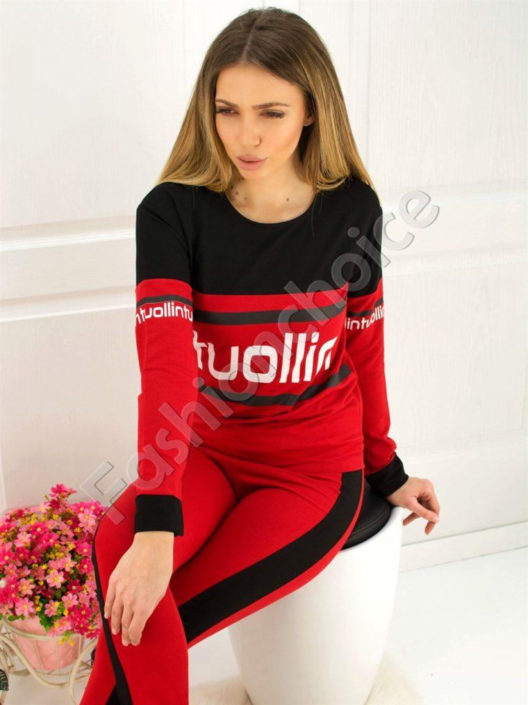 Модерно дамско екипче в червено