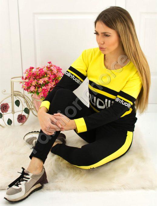 Дамски спортен комплект в модерен свеж жълт цвят