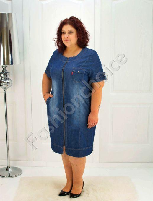 Дънкова макси рокля/60,62,64,66/код 018-216