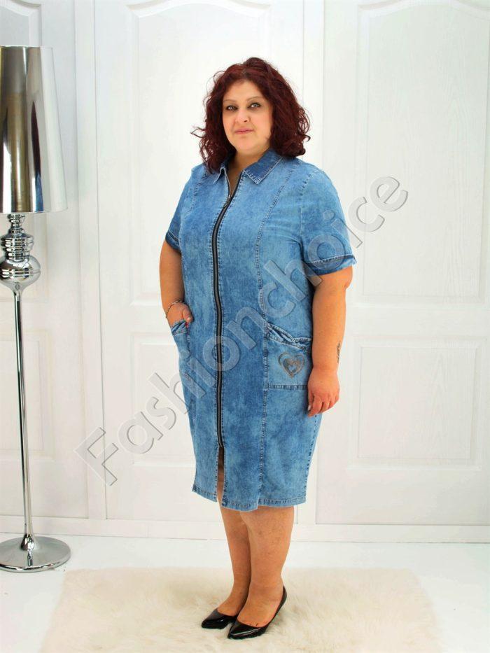 Дънкова макси рокля/60,62,64,66/код 017-211