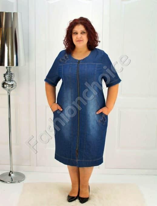 Дънкова макси рокля/60,62,64,66/код 016-210