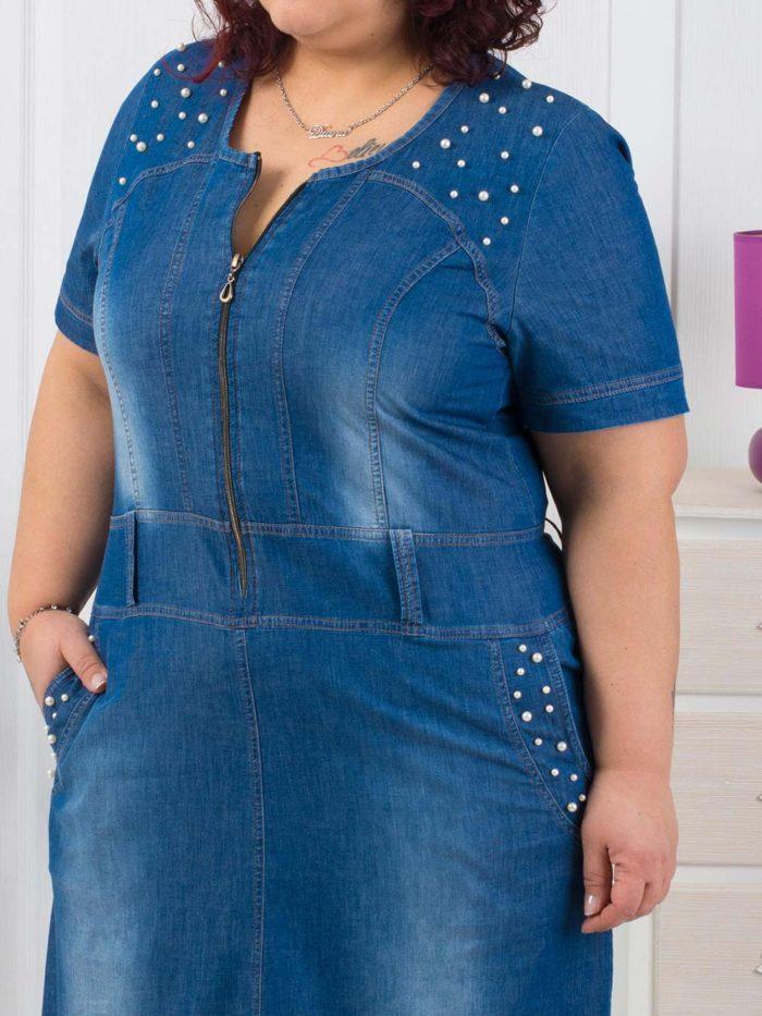 Дълга дънкова макси рокля с кокетни перли/60,62,64,66/код 019-159