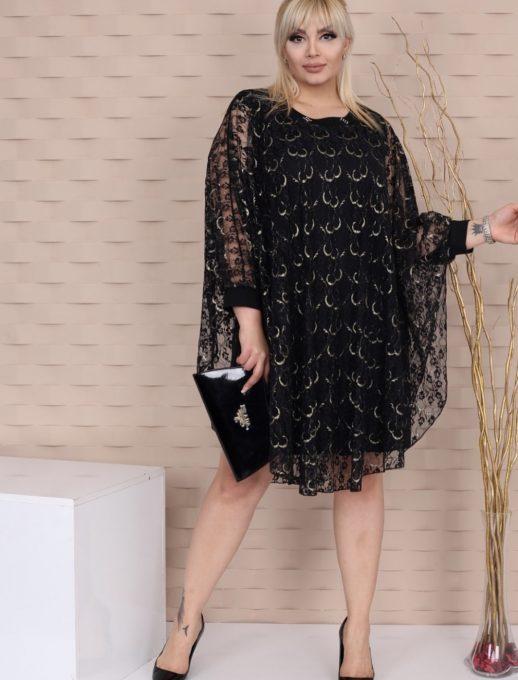 Стилна макси рокля тип пончо в красив десен с нежни камъчета
