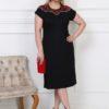 Сладка дамска макси рокля в черно с червена комбинация-код 739-5
