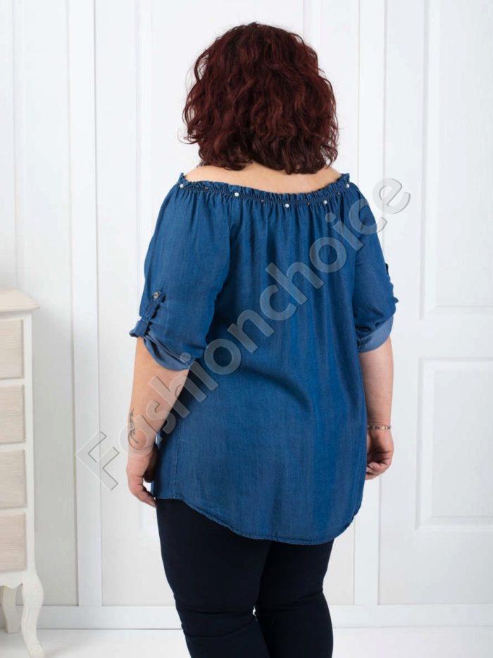 Дънкова блуза с кокетни перли и лодка деколте-код 520-1463-1