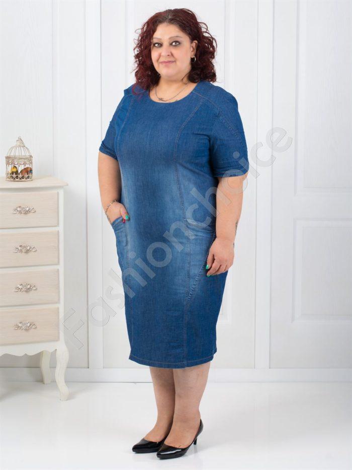 Дънкова макси рокля с изтъркан ефект/60,62,64/-код 024-213