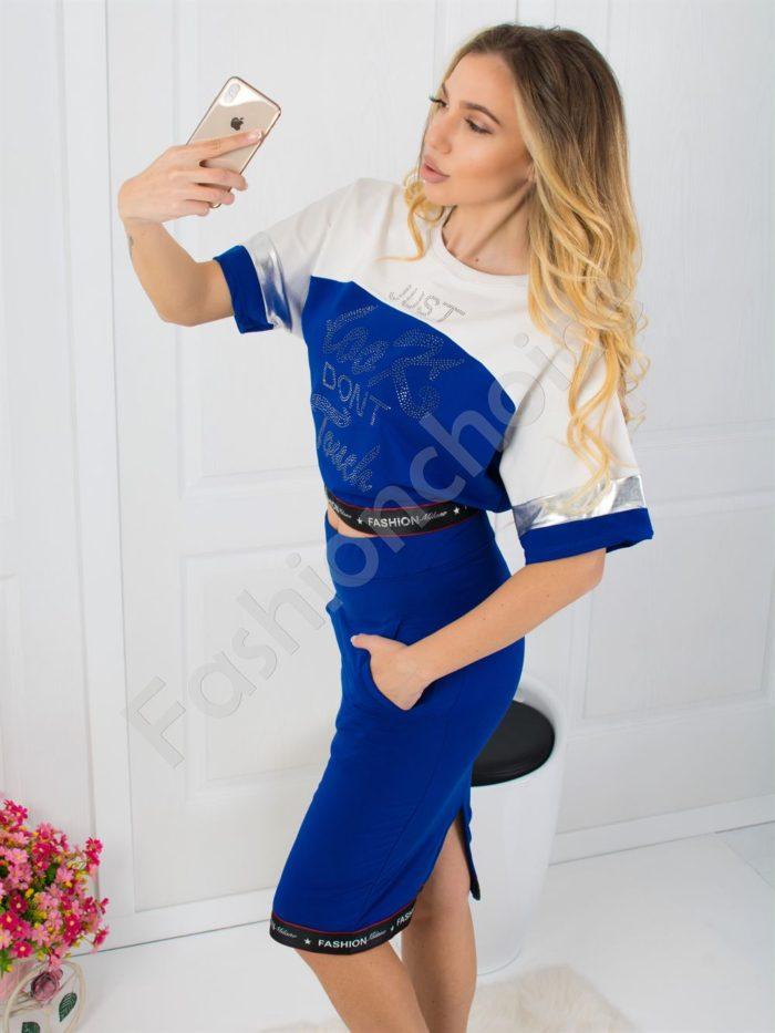 Комплект топ и пола в син цвят Код 795-1