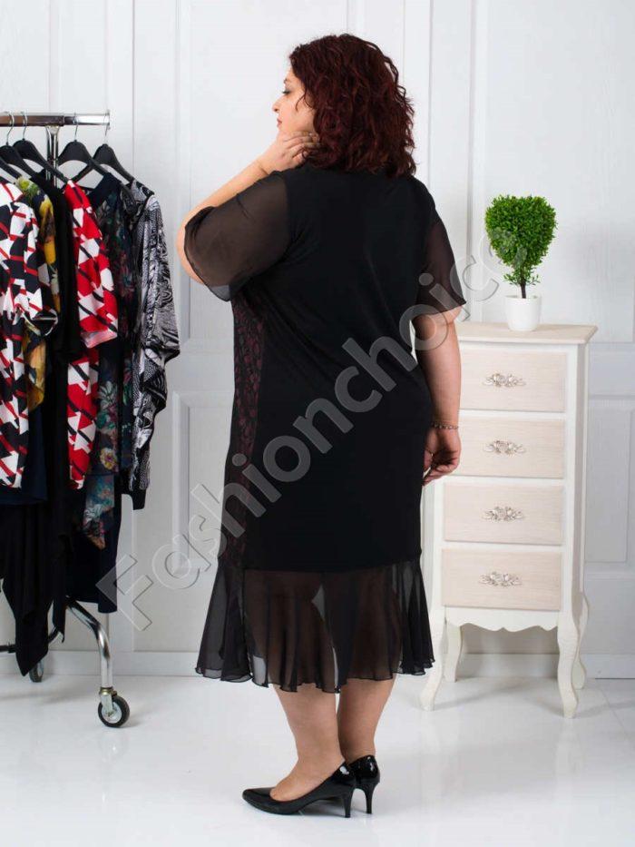 Изискана дамска рокля в макси размери/3XL,4XL/-код 254-1090