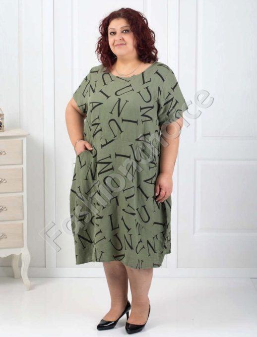 Дамска макси ленена рокля в три цвята-код 525-8867