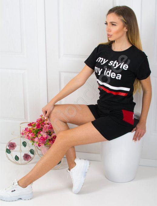 Дамски спортен сет с къси панталонки MY STILE-код 901-1