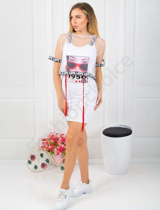 Къса дамска рокля с наметало от тюл-код 1061